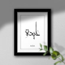 Load image into Gallery viewer, Custom Arabic Calligraphy Name Poster