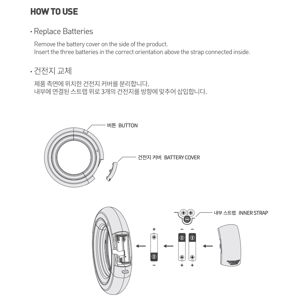 [OFFICIAL] ITZY LIGHT RING