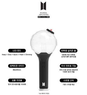 [OFFICIAL] BTS LIGHTSTICK/ARMY BOMB VERSION 3