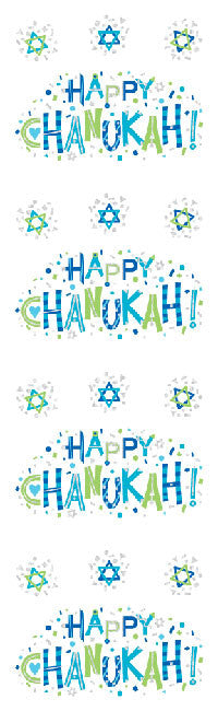 Happy Chanukah, sticker, Mrs. Grossman's stickers