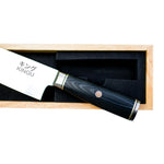 Kingu Black Series - Damascus 8 inch Chef Knife