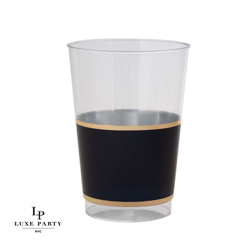 Two Tone Plastic Tumblers | Luxe Party NYC
