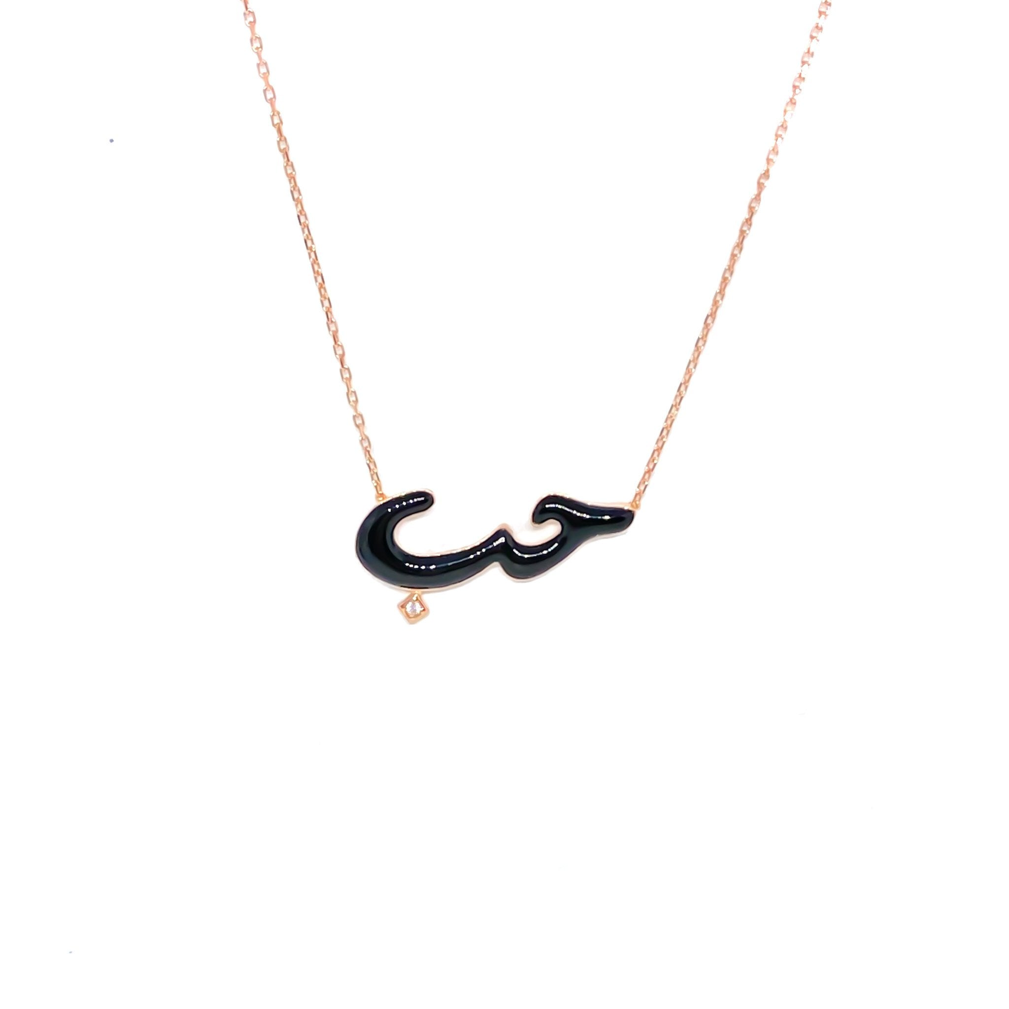 Black Enamel Houb Necklace