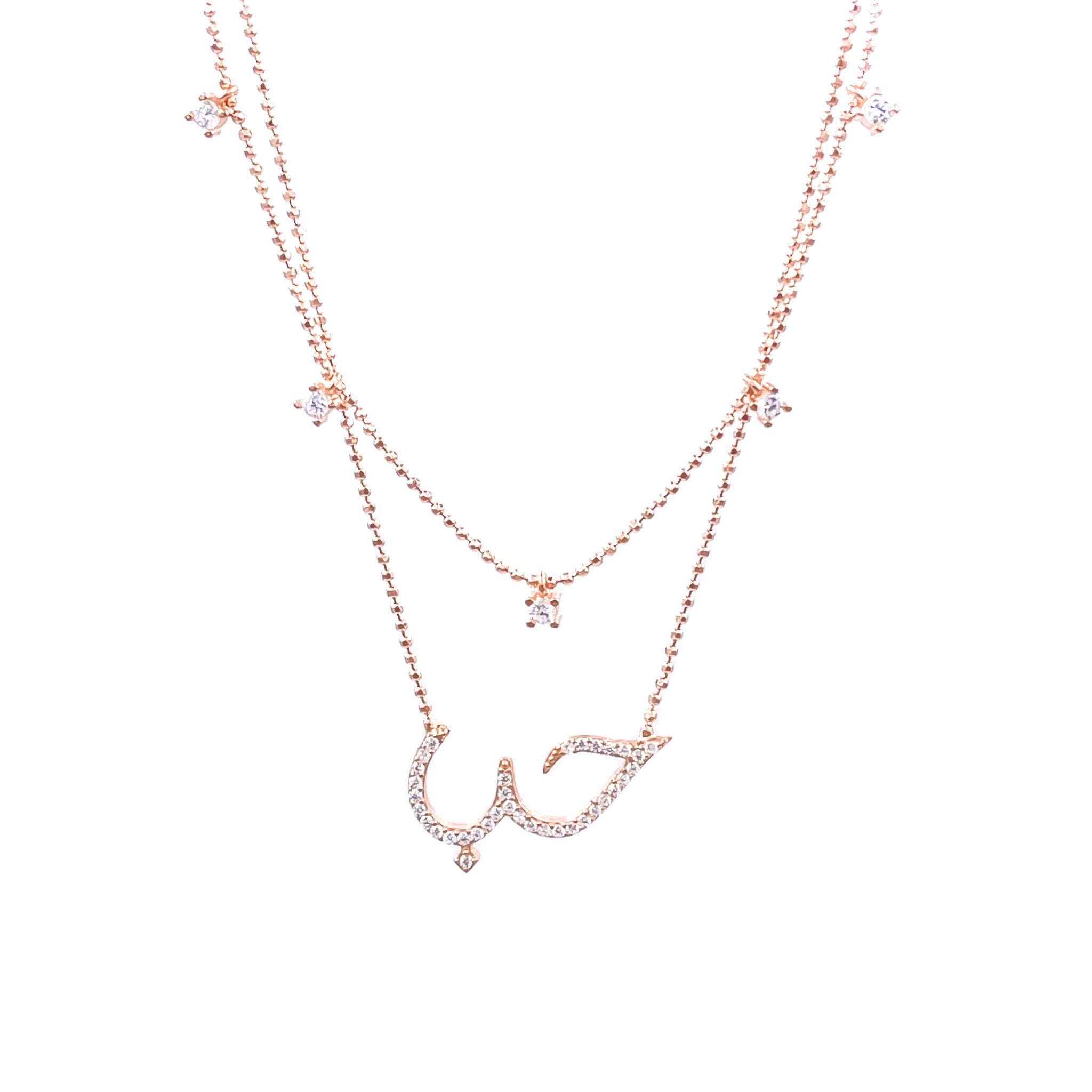 Double Strand Hope Necklace