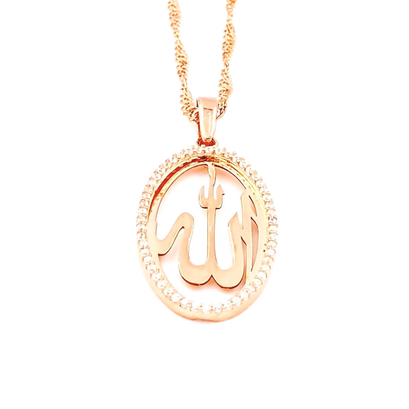 'Allah' Pendant Necklace