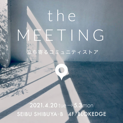 THE MEETING 西武渋谷