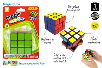 MAGIC PUZZLE CUBE - JJs Newsagency plus