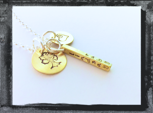 Golden Brass Memory Bar - with Heart and Tree Charms