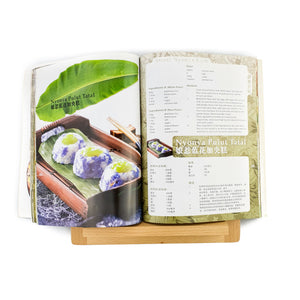 BRISSCOES - BEECH Wood Recipe Book Stand with Conversion Table