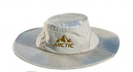 ❄ 50% OFF ❄——Artic Cooling Hat