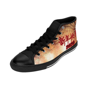 Chinese New Year 2020 Men's High-top Sneakers (order one size up)