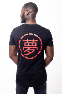 Mens Black (Red) Long Line Tee - Ukiyo LDN