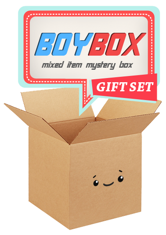 Boy Box Mystery Gift Set