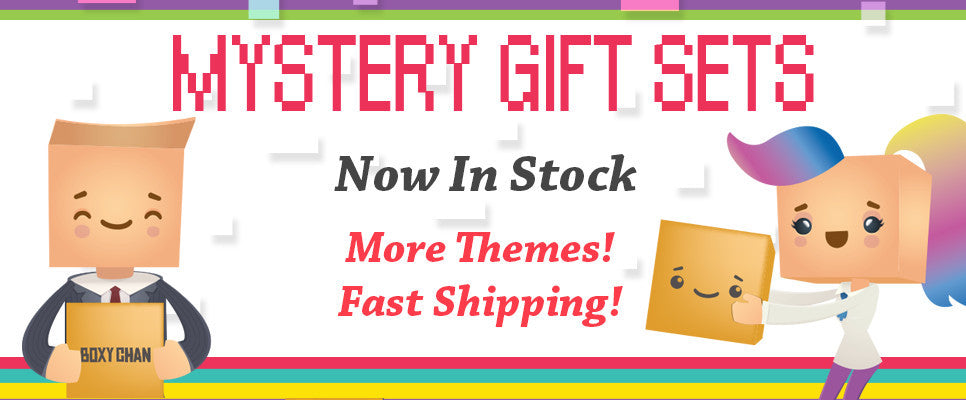 Mystery Gift Sets