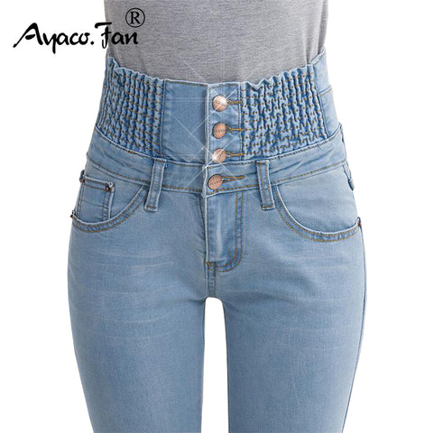 Womens High Waist Elastic Skinny Denim sale