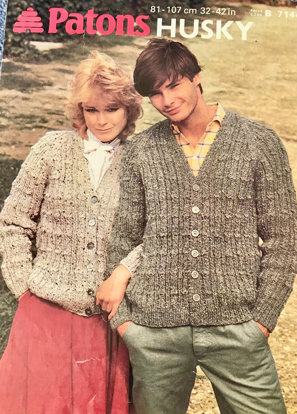 Knitting Pattern - His & Hers Raglan V Neck Cardigan