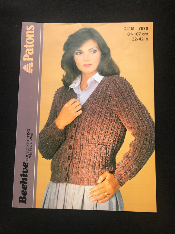 Knitting Pattern - V Neck Cardigan