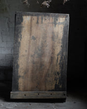 Load image into Gallery viewer, Old wooden decorative mould 2