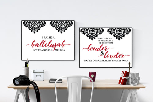 Raise A Hallelujah Set | Lyrics Wall Art Prints