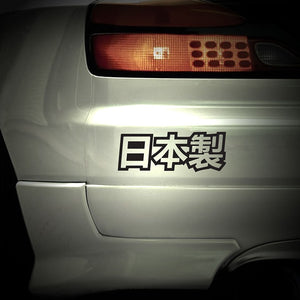 Made In Japan Sticker Japanese Car Decal - 13*5cm