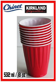Red Plastic Cups 18 Oz Extra Strong