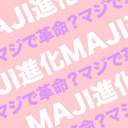 "All-Over Print ""MAJISHINKA Logo"" Face Mask (Baby Pink)"