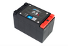 Pulse IPT Battery P.9S