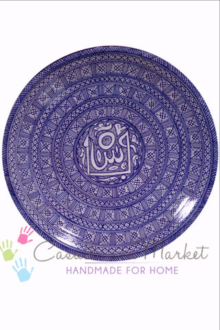 Fez Serving Platter, Blue and White Calligraphy