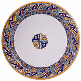 Moorish Design Serving Platter