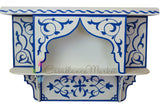 Bleu Majorelle on White Wall Shelf