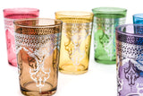 Misbah Mix, Silver (Set of 6)