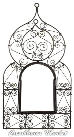 Arabesque Wrought Iron Window Grill