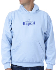 Men's Recycled Hoodie - Cornflower Blue Pullover - Shark Fin