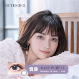 MI TESORO - BABY PURPLE (Daily - 10 PCS)