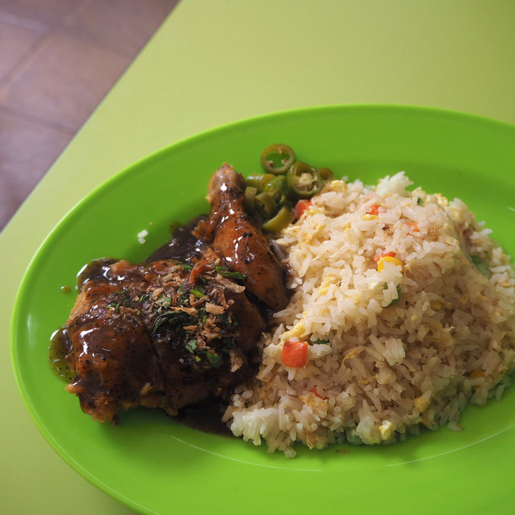 Tue, Jan 7 - Nasi Goreng Ayam Black Pepper - Living Menu