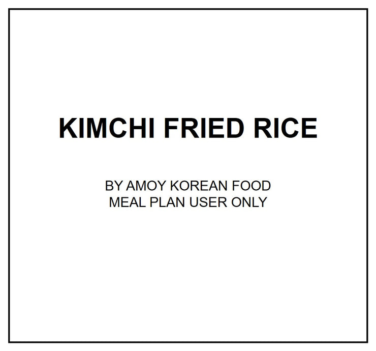 Mon, Oct 14 - Kimchi Fried Rice - Living Menu