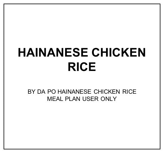 Tue, Feb 25 - Hainanese Chicken Rice - Living Menu