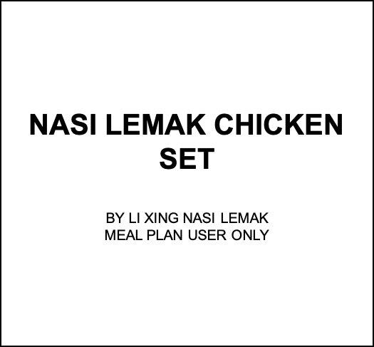 Thu, Mar 5 - Nasi Lemak Chicken Set (Chinese) - Living Menu