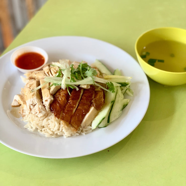 Thu, Dec 26 - Roasted Chicken Rice - Living Menu