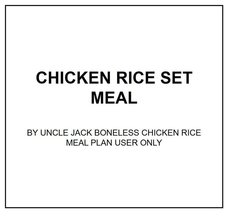 Wed, July 31 - Chicken Rice Set Meal