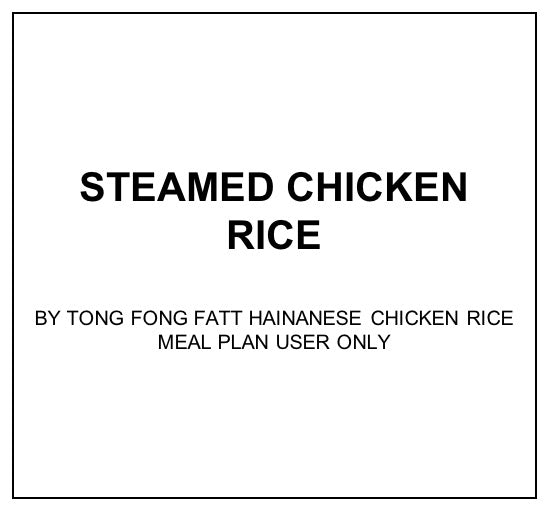 Tue, Dec 24 - Steamed Hainanese Chicken Rice - Living Menu