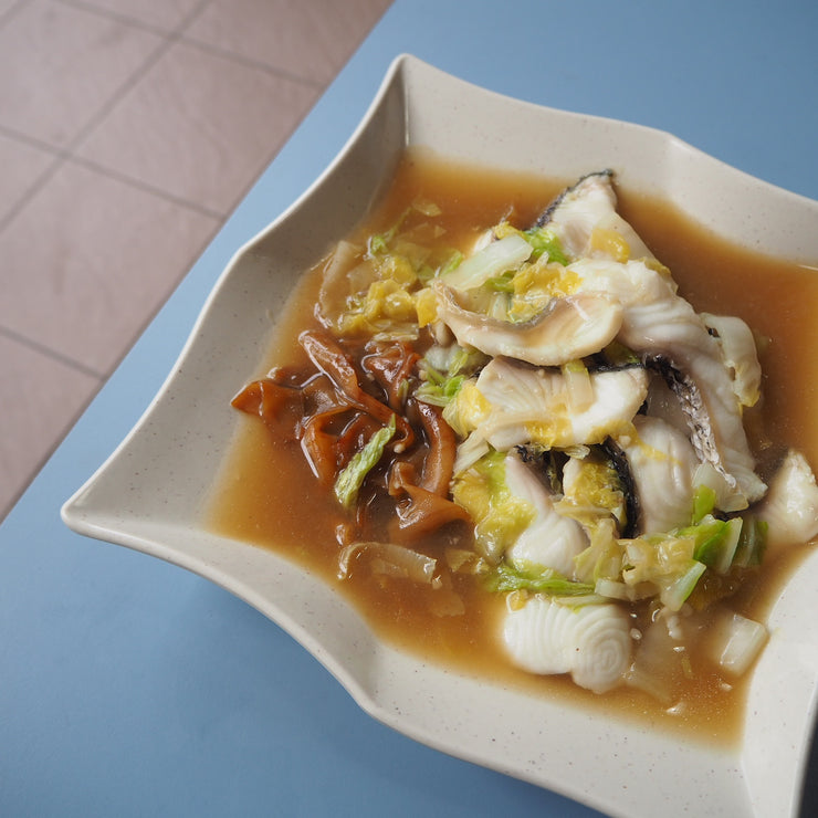 Thu, Mar 5 - Sliced Fish Hor Fun - Living Menu