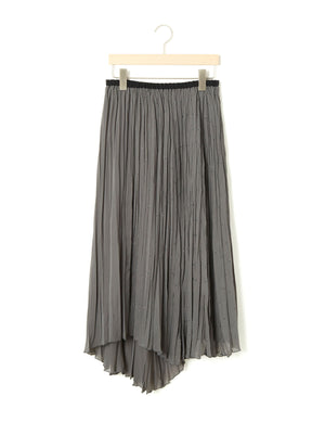Open image in slideshow, ASYMMETRIC EYELET SKIRT