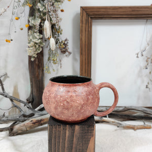 Red-Brown Moon Mug