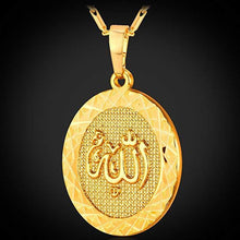 "Load image into Gallery viewer, ""Allah"" God Almighty Arabic Script Pendant Medallion Necklace in 18K Gold Plating"