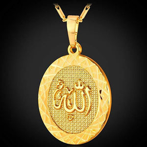"""Allah"" God Almighty Arabic Script Pendant Medallion Necklace in 18K Gold Plating"