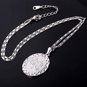 """Allah"" God Almighty Arabic Script Pendant Medallion Necklace in 18K White Gold Plating"