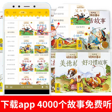 Load image into Gallery viewer, 唐诗三百首 (有声版/含注音)/ 300 Tang Poems (Audio and Pinyin)