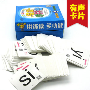 轻松学拼音 幼儿有声启蒙认知卡 Easy PinYin learning cards with audio support