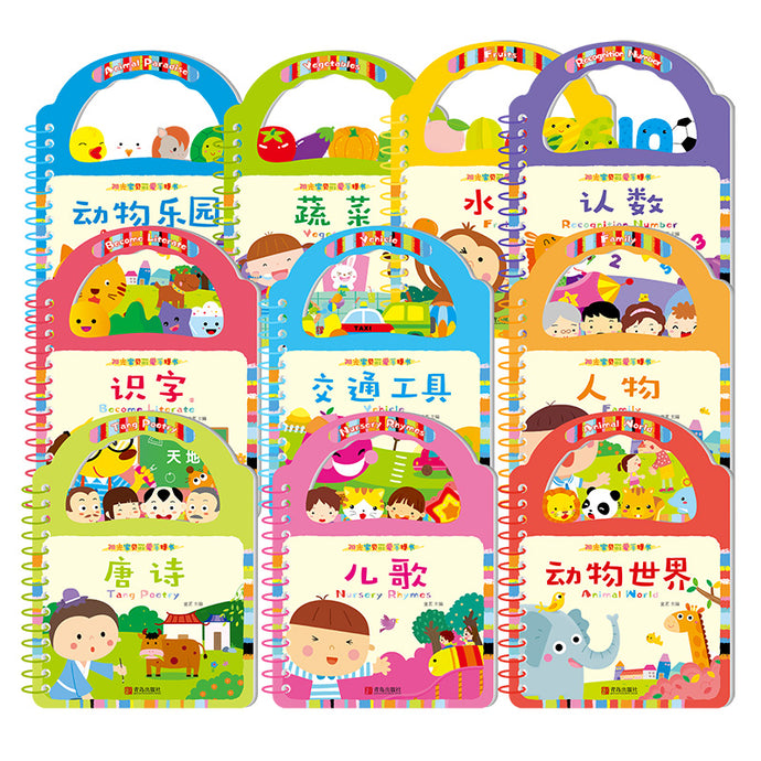 阳光宝贝可爱手提书 (全10册) / Sunshine Baby Cute Portable Book (10 Books)